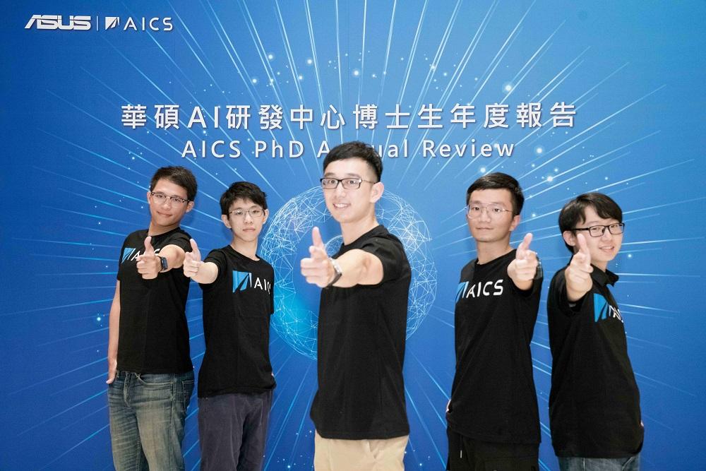 本屆 AICS 博士生徵選,經評審委員嚴謹審慎評估,最終錄取五位博士生。