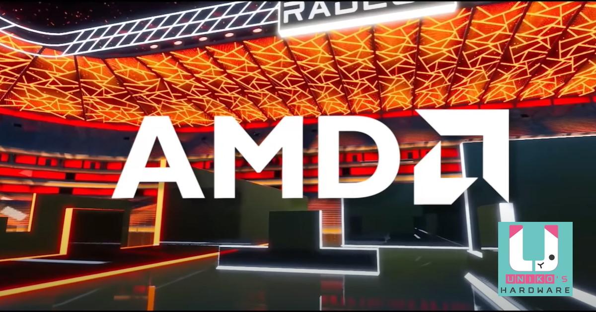 遊玩 AMD Battle Arena 地圖, 就有機會抽中 MAINGEAR Turbo 主機。