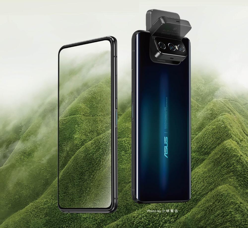 小林賢伍使用 ASUS ZenFone 7 拍出讓世界都驚豔的「抹茶山」照片,成為 ASUS ZenFone 7 此次的產品主視覺。