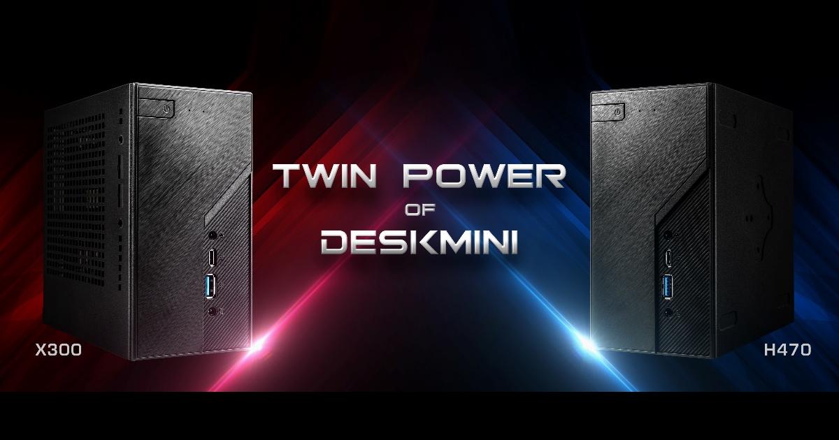 DeskMini X300 & DeskMini H470。