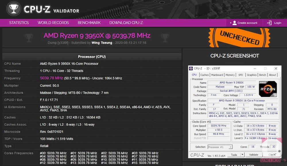 cpu-z validator 網站,網址:http://valid.x86.fr/y33l9f