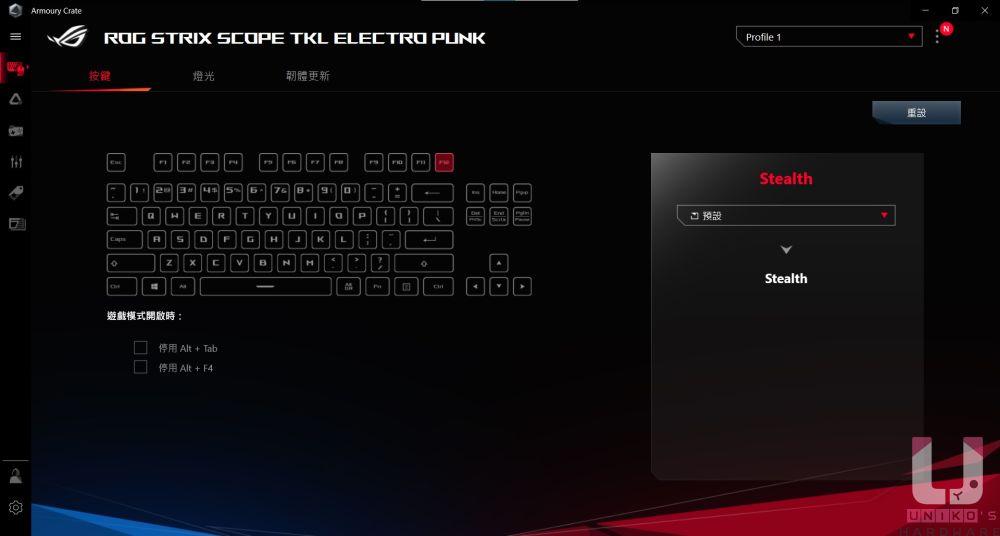 鍵盤按鍵設定和巨集。