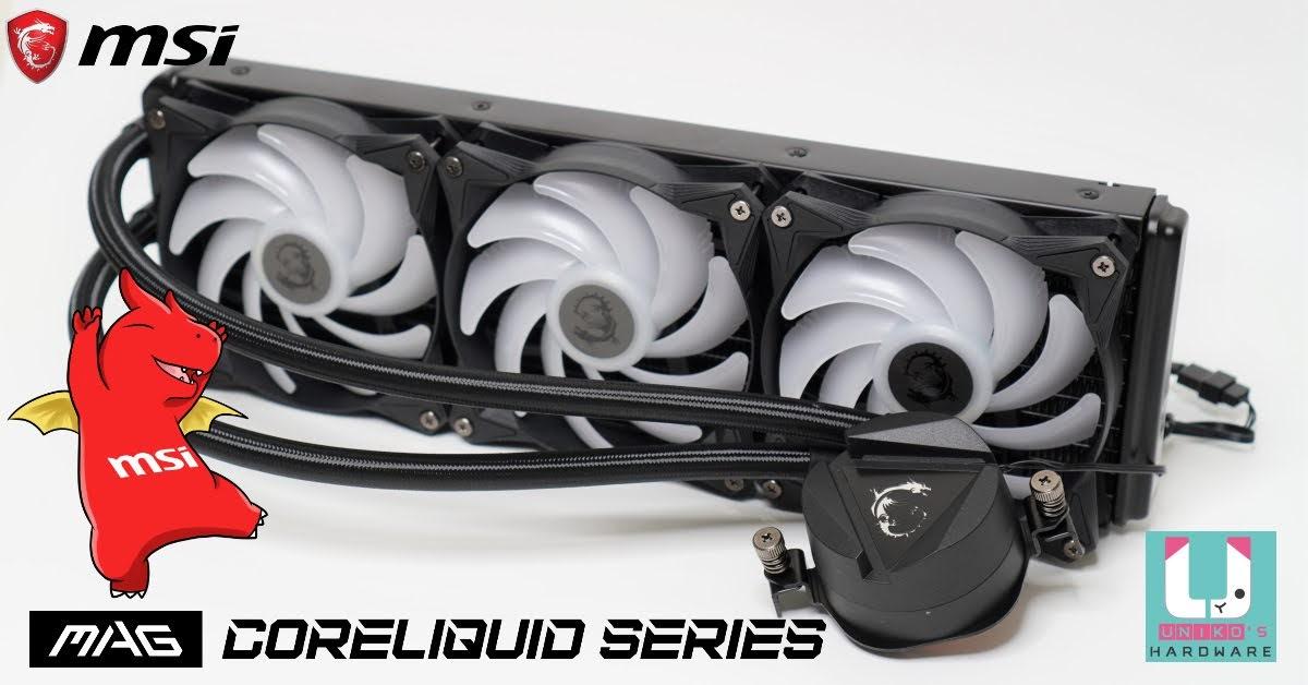 最輕鬆安裝的 AIO 水冷, MSI MAG CORELIQUID 360R 一體式水冷散熱器評測開箱。
