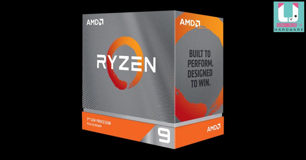 時脈提升,全新 AMD Ryzen 3000XT 系列處理器滿足對效能苛求的狂熱玩家。