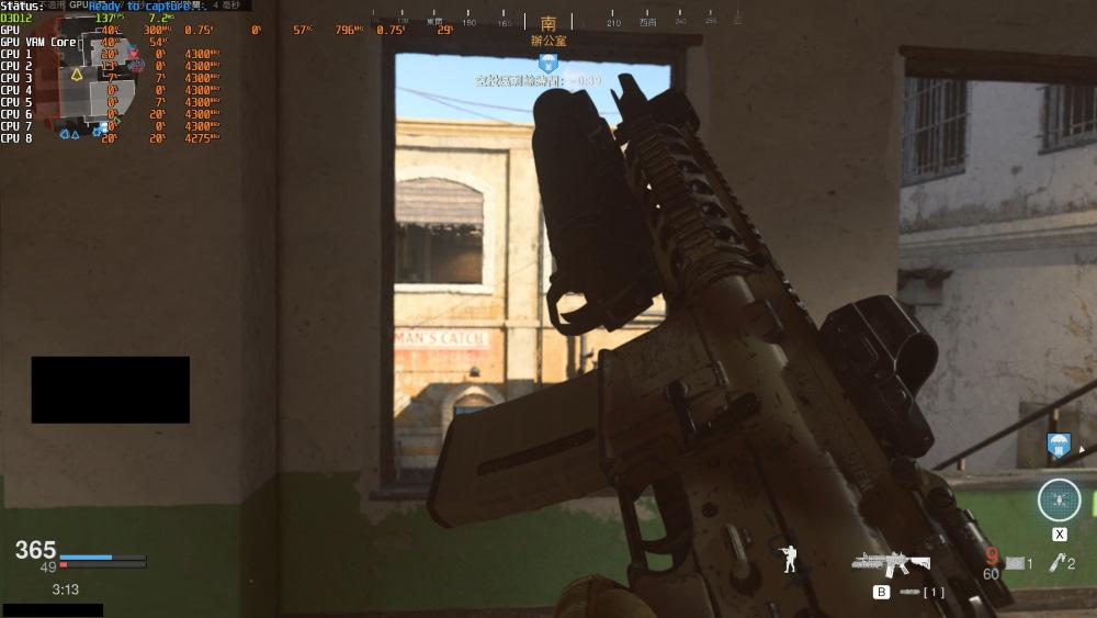 決勝時刻:現代戰爭也是非常熱門的第一人稱射擊遊戲,RX 5700 XT 在 1080p 下特效全開能順暢運行。