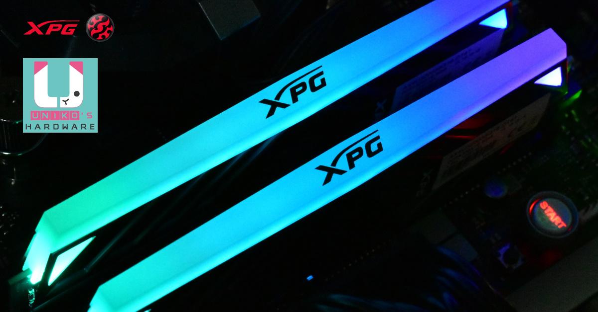HKEPC x UNIKO's Hardware 攜手推出台港澳 XPG 粉絲晒機活動。