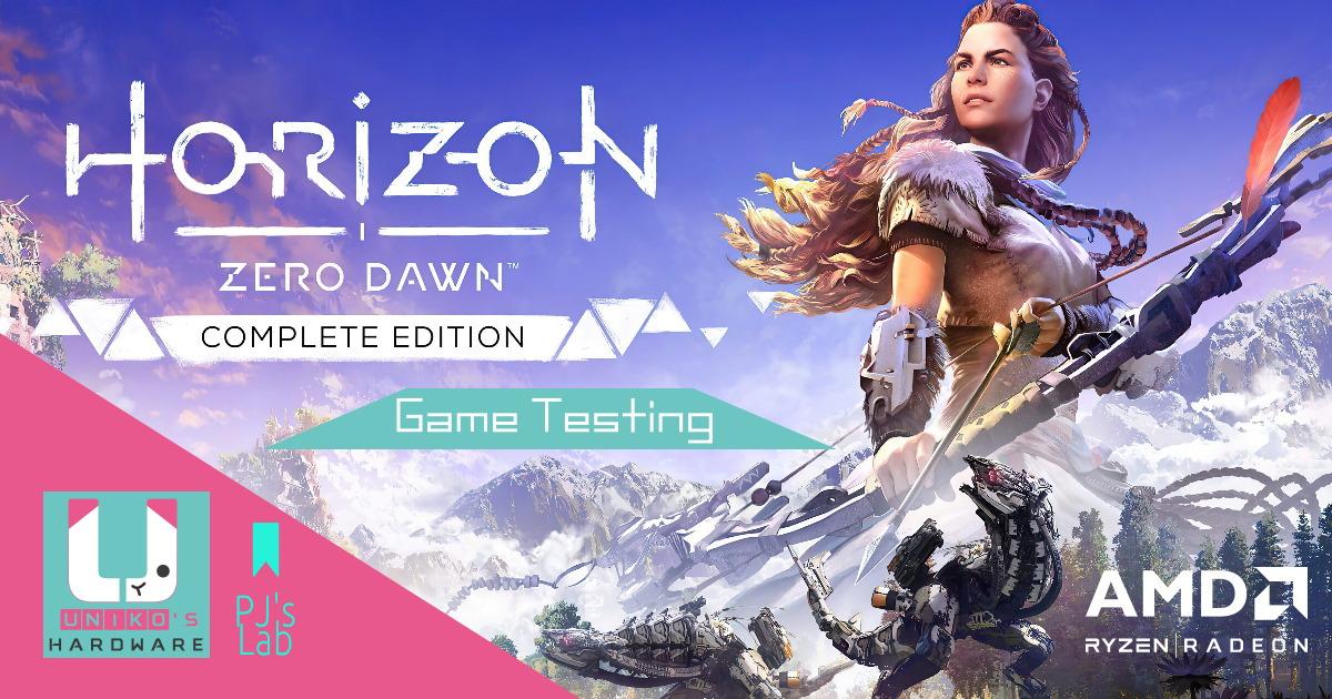 地平線:期待黎明 PC 完全版遊戲測試。