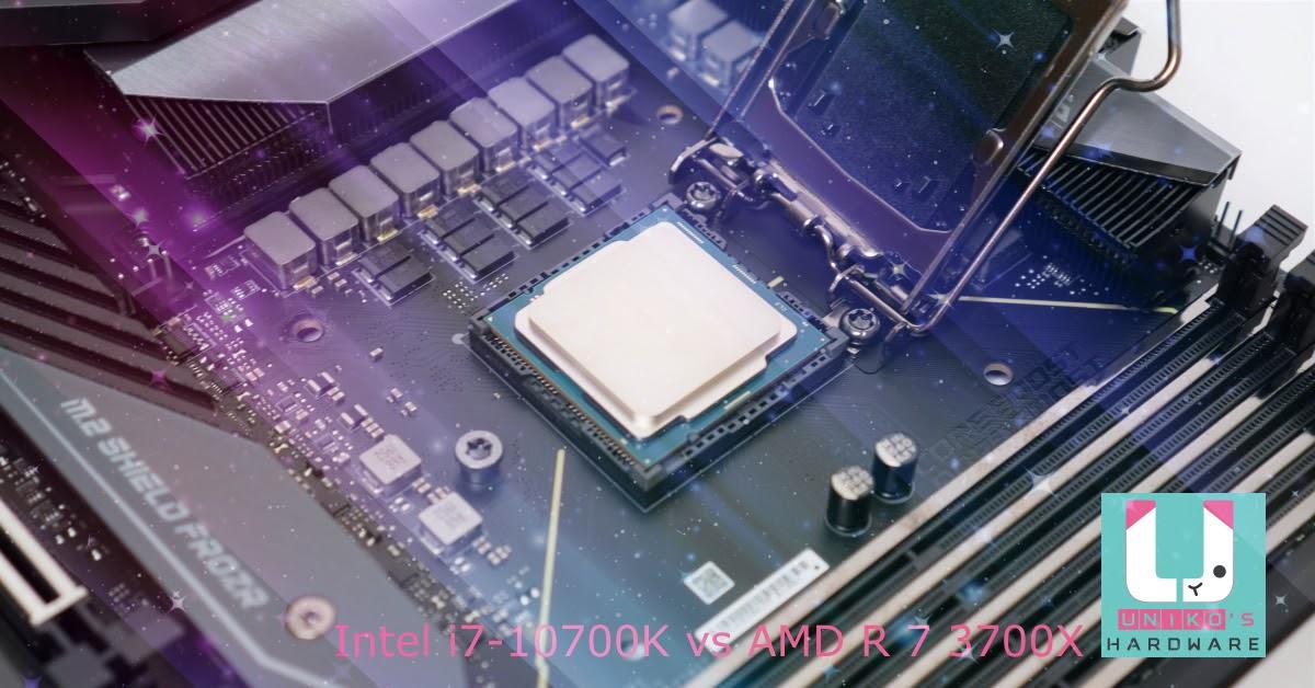 Intel 第十代桌上型處理器正式解禁,Core i7-10700K vs Ryzen 7 3700X 比較評測。