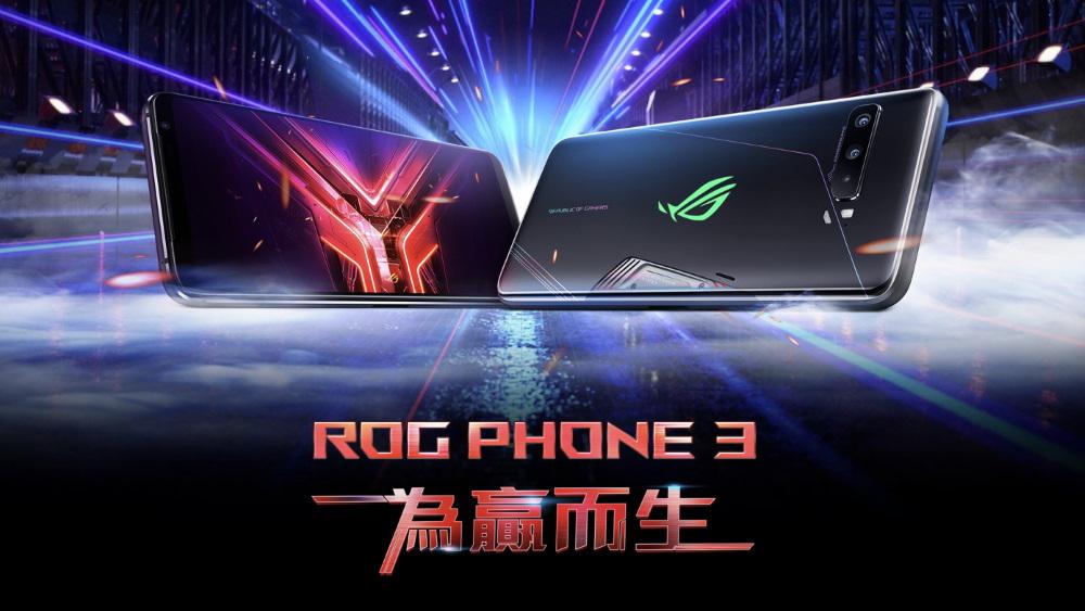 ROG PHONE 3 為贏而生。