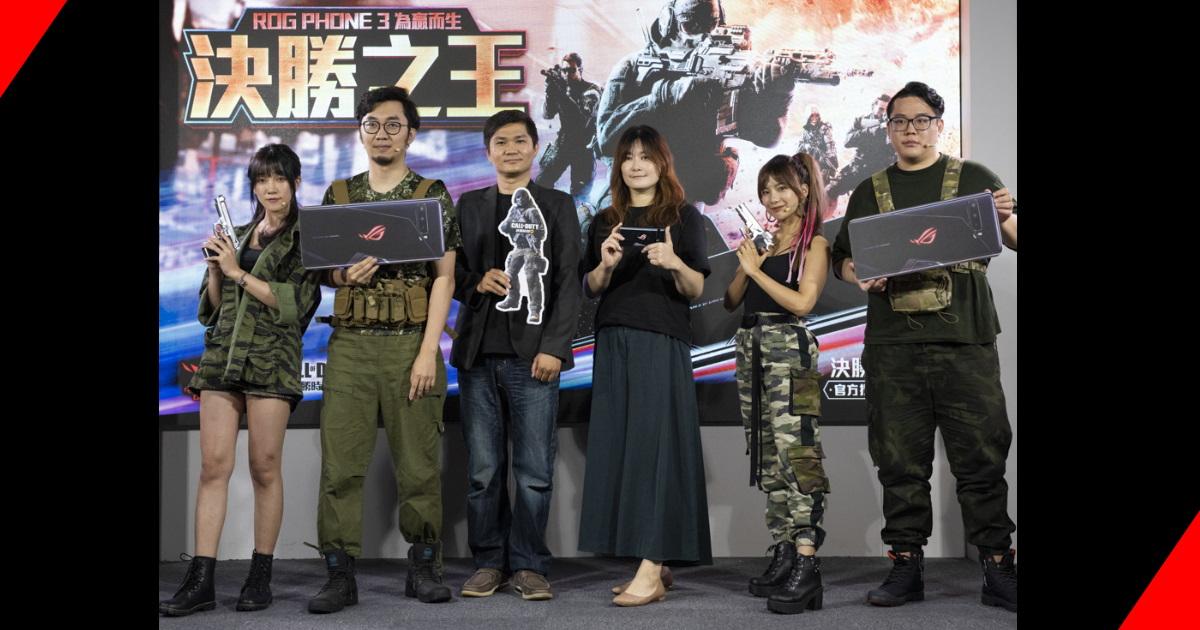 ROG Phone 3 與決勝時刻 M 共同打造直播主選秀節目。