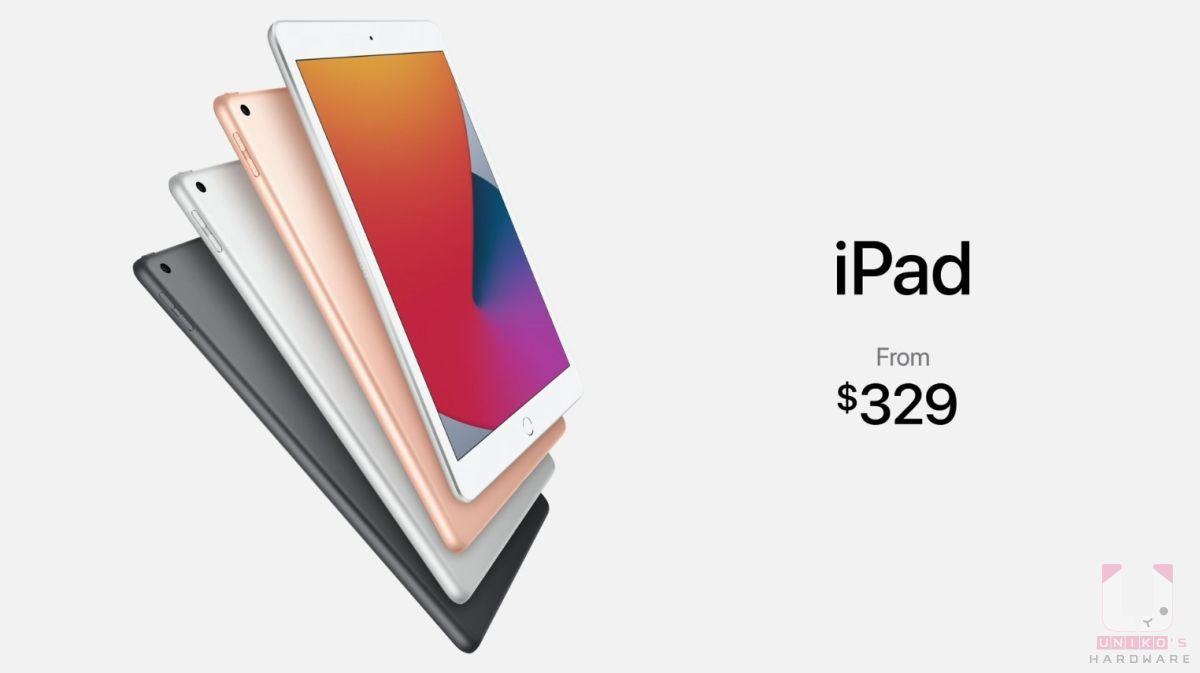 第 8 代 iPad 售價 329 美金起。