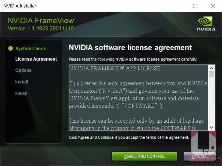 解壓縮後執行 FrameViewSetup.exe,點選 AGREE 同意授權。