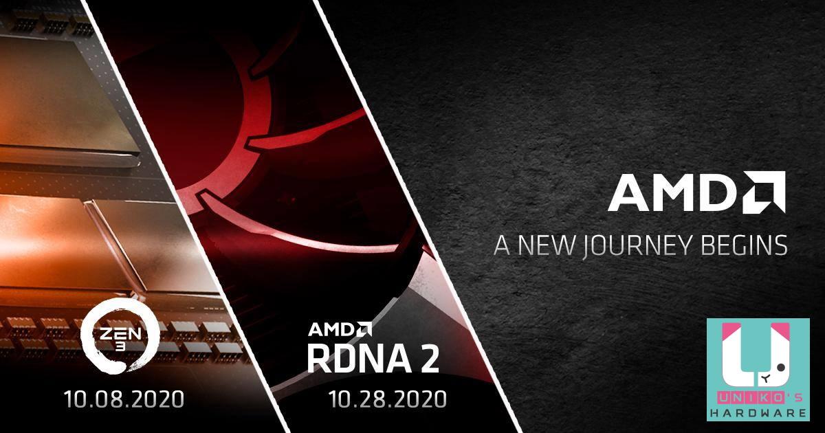 AMD 10 月 8 日 Zen 3,10 月 28 日 RDNA 2 正式公開!!都是為了遊戲!!
