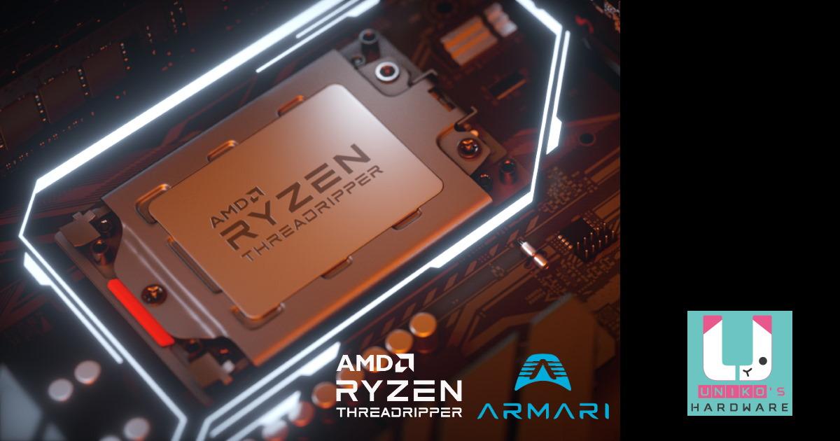 AMD Ryzen Threadripper 3990X 與 ARMARI 工作站攜手創世界新紀錄。