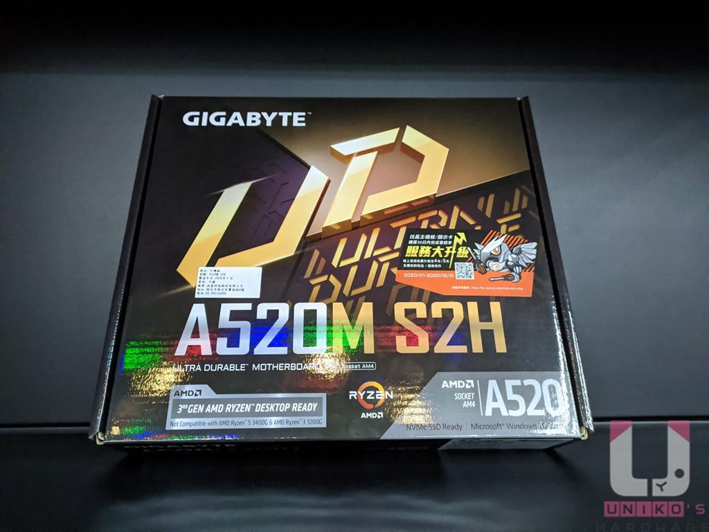 外盒標示著大大的 UD 兩個字,意為超耐久系列。