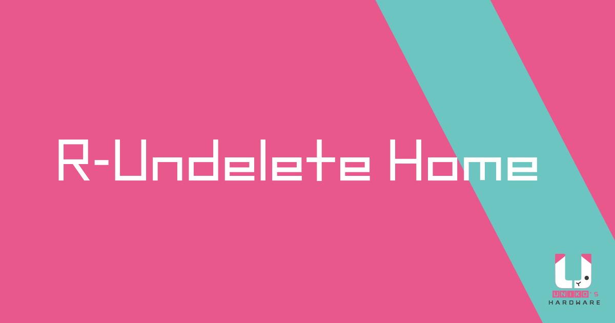 R-Undelete Home