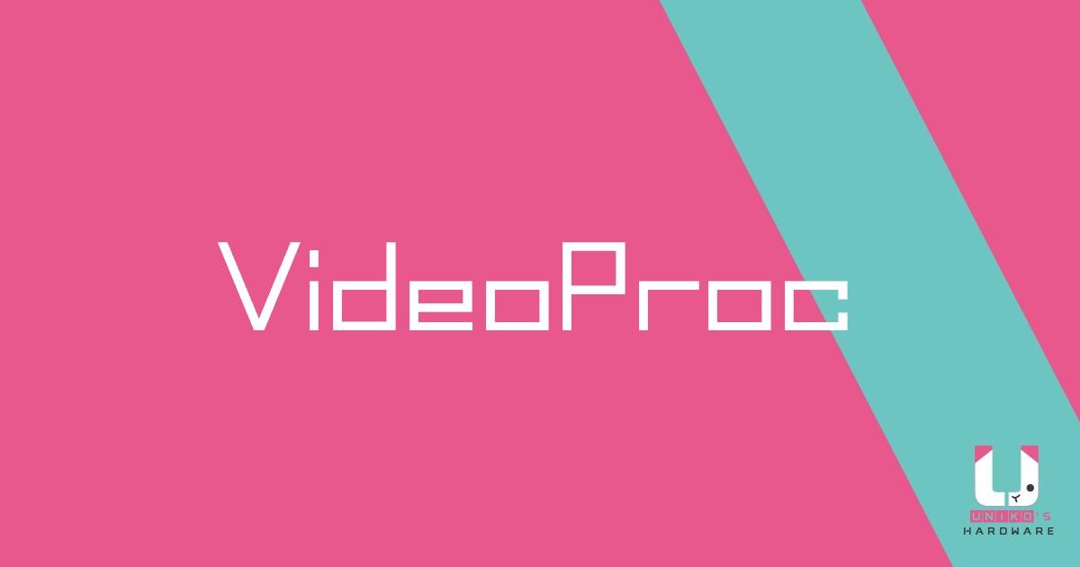 [限時免費] 多功能影片處理軟體 VideoProc 限免只到 9 月底。