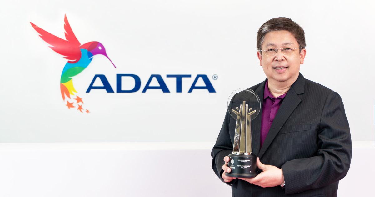 ADATA 榮獲「2020 亞洲企業社會責任獎」肯定。