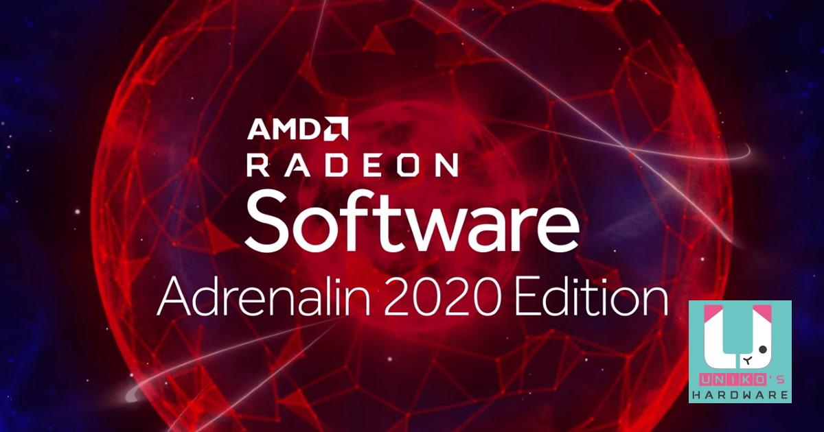 amd-Radeon-Software-Adrenalin-2020-Edition