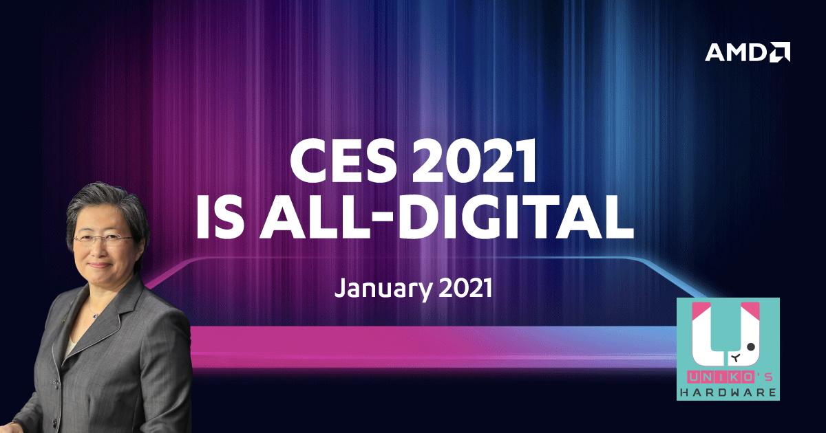 AMD CEO LISA SU 將於線上發布 CES 2021 主題演講。