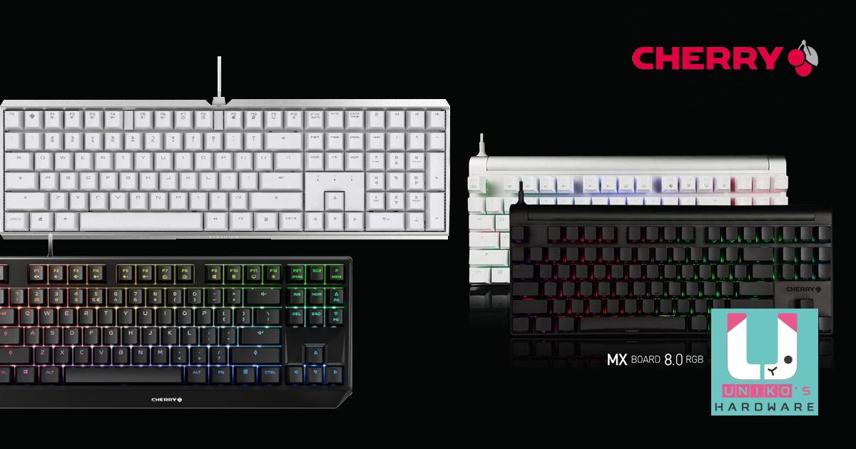 純正血統! 正宗 CHERRY MX 機械式鍵盤正式抵台。