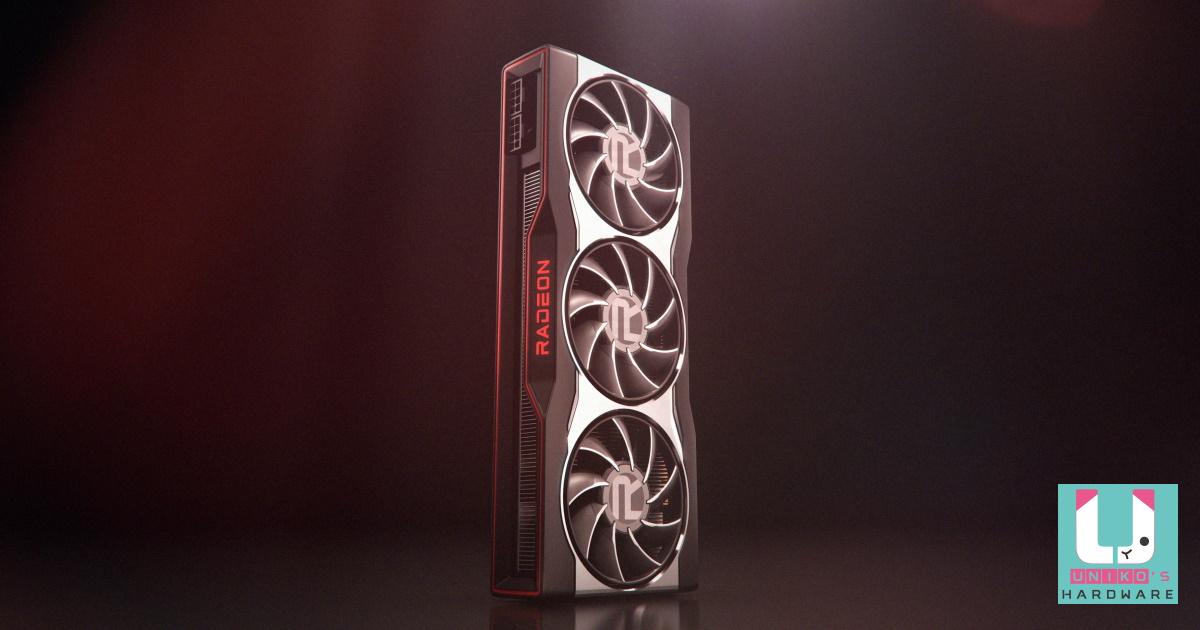 AMD Radeon RX 6000 外觀曝光! 是 Big Navi? 是 RX 6900 XT?