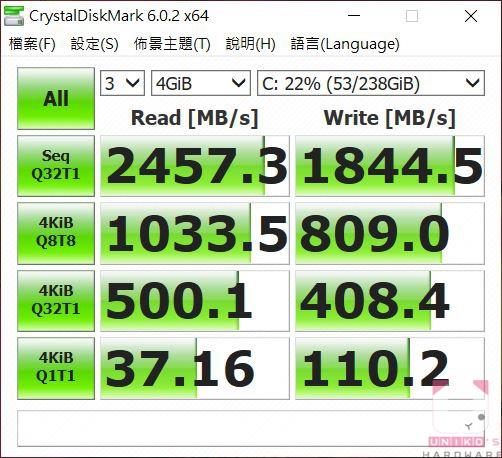 SN530 CrystalDiskMark 讀寫測試。