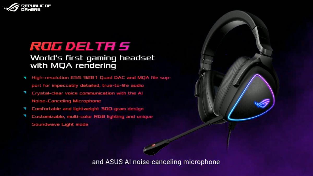 ROG Delta S 耳機特色。