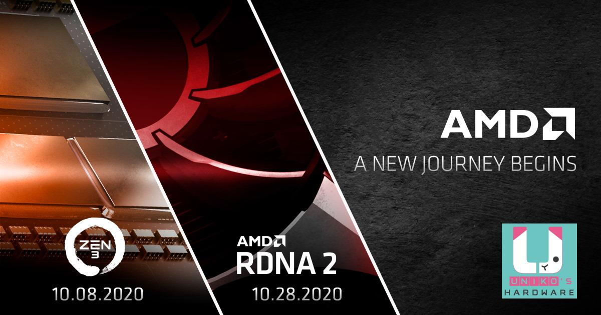 Save the Date! AMD Ryzen 與 AMD Radeon 的嶄新旅程即將到來。