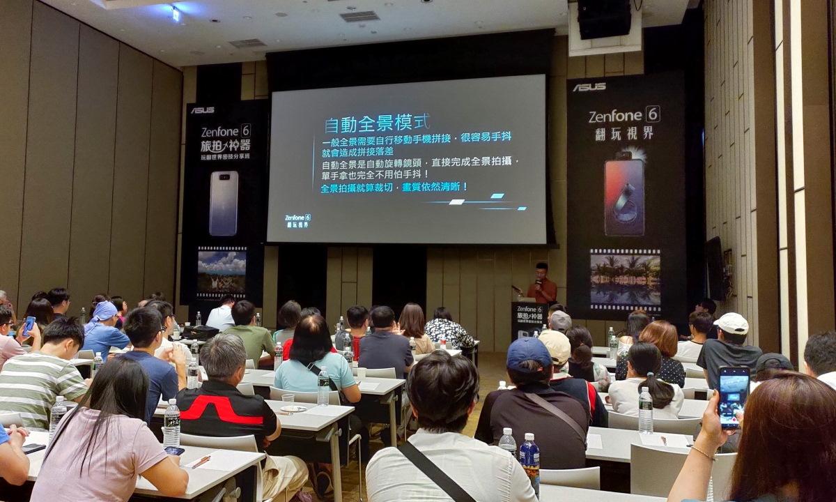 華碩於去年 ZenFone 6 上市後,推出 ZenFone 6 用戶專屬學堂,以淺顯易懂的課程設計,2019 年共服務近兩千名用戶,使其搖身成為手機攝影達人。