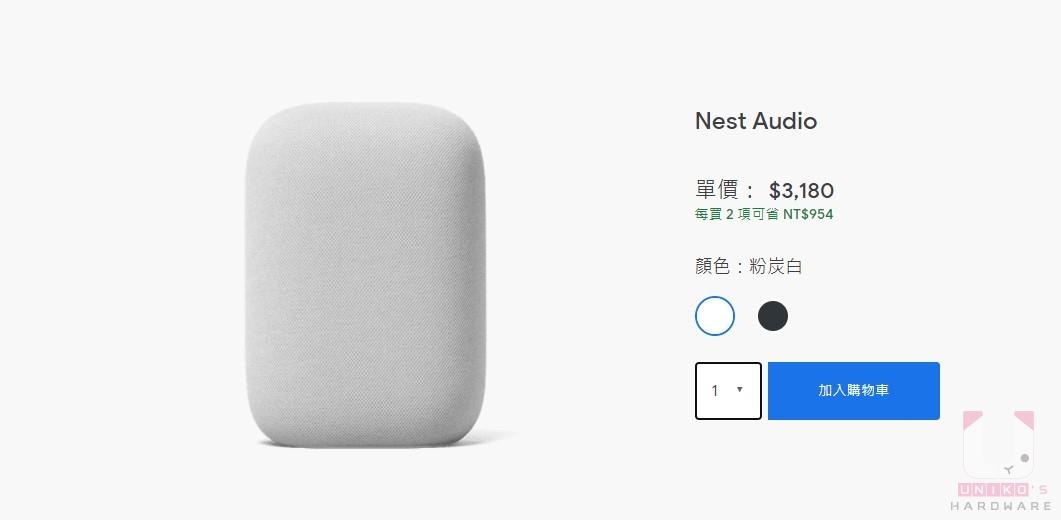台灣單顆售價是 NT$3,180,每買 2 顆可省 NT$954。