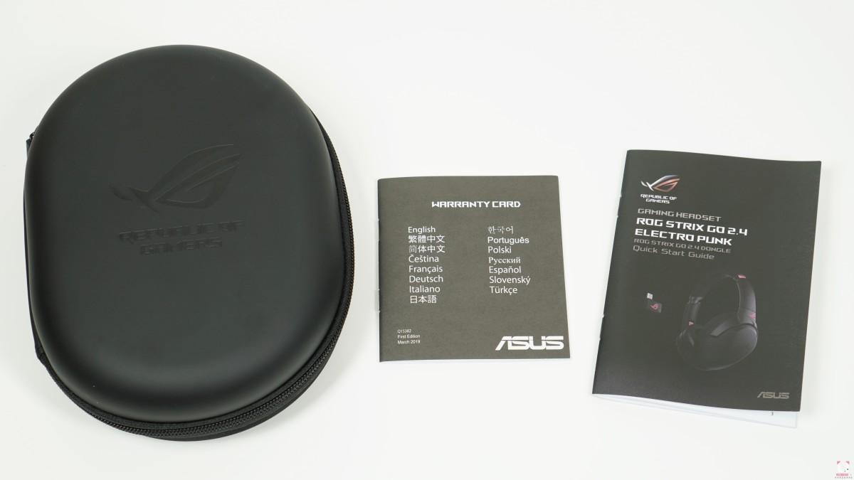 產品內容:攜帶拉鍊硬殼、保固卡、快速手冊。