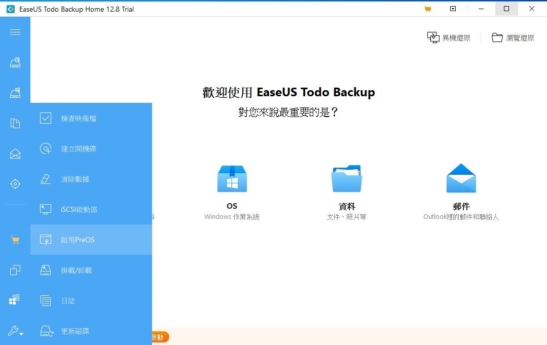 點選工具可以建立開機碟,當你開機的系統檔案毀損時,可以透過開機碟還原備份檔,或是建立 PreOS,讓你在進 Windows 系統前可以進行備份或操作。