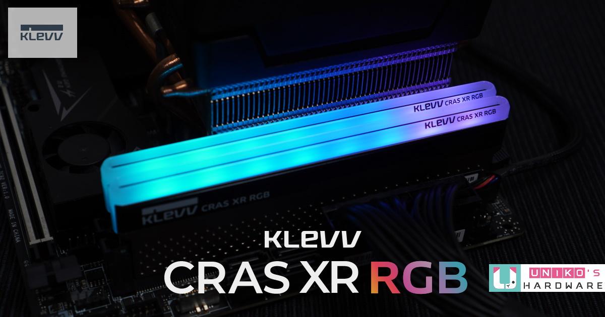 Klevv Cras XR RGB DDR4 超頻電競記憶體評測開箱