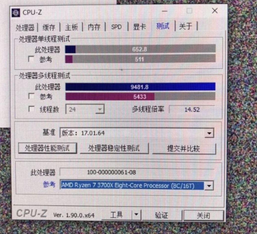 CPU-Z 單核心跑分 652.8、多核心跑分 9481.8 (來源:百度)