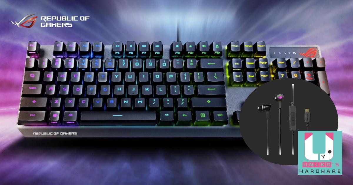 ROG 獨創 Strix Scope RX 光學紅軸鍵盤, Cetra RGB 入耳式電競耳機正式上市。