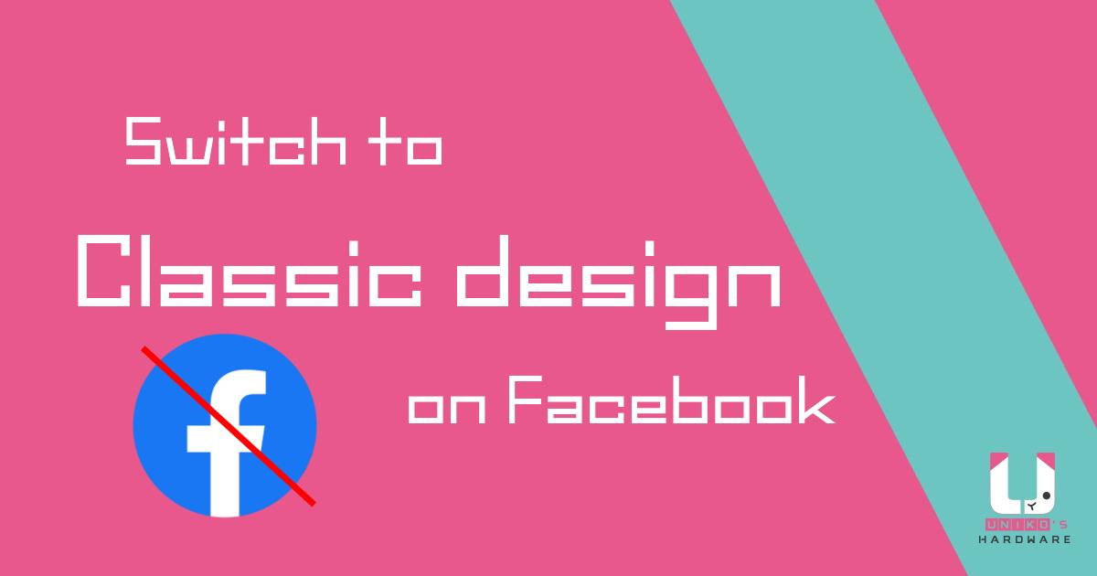 拒絕 Facebook 新版介面, UH 教你如何再度回歸 FB 舊版界面!