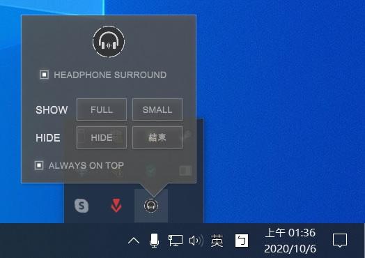 在最小化狀態如果要開啟主畫面,只要按 Soundstage 圖示,點選 FULL 即可。