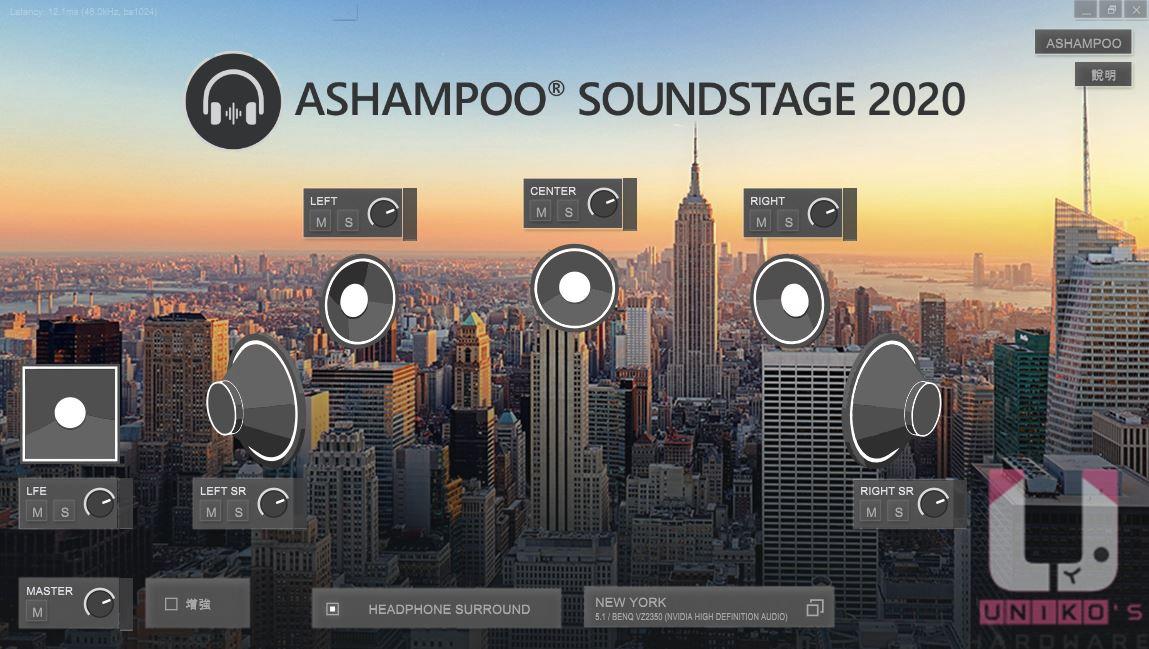 軟體主畫面如上,5 顆喇叭圖案加左邊的低音喇叭代表 5.1 聲道。