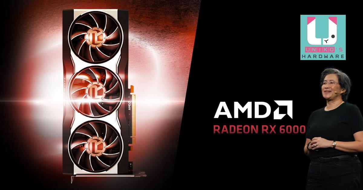 香上加香,AMD Radeon RX 6000 系列顯卡實現暢玩 4K 3A 遊戲大作。