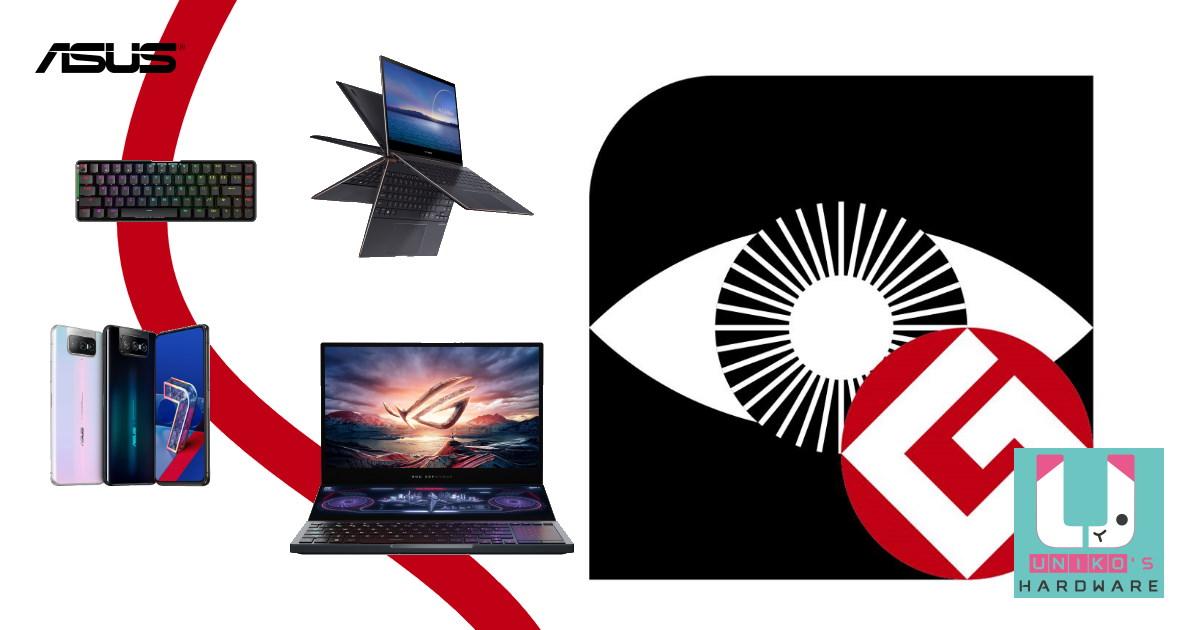 ASUS 與 ROG 15 項產品奪下日本 Good Design 設計大獎。