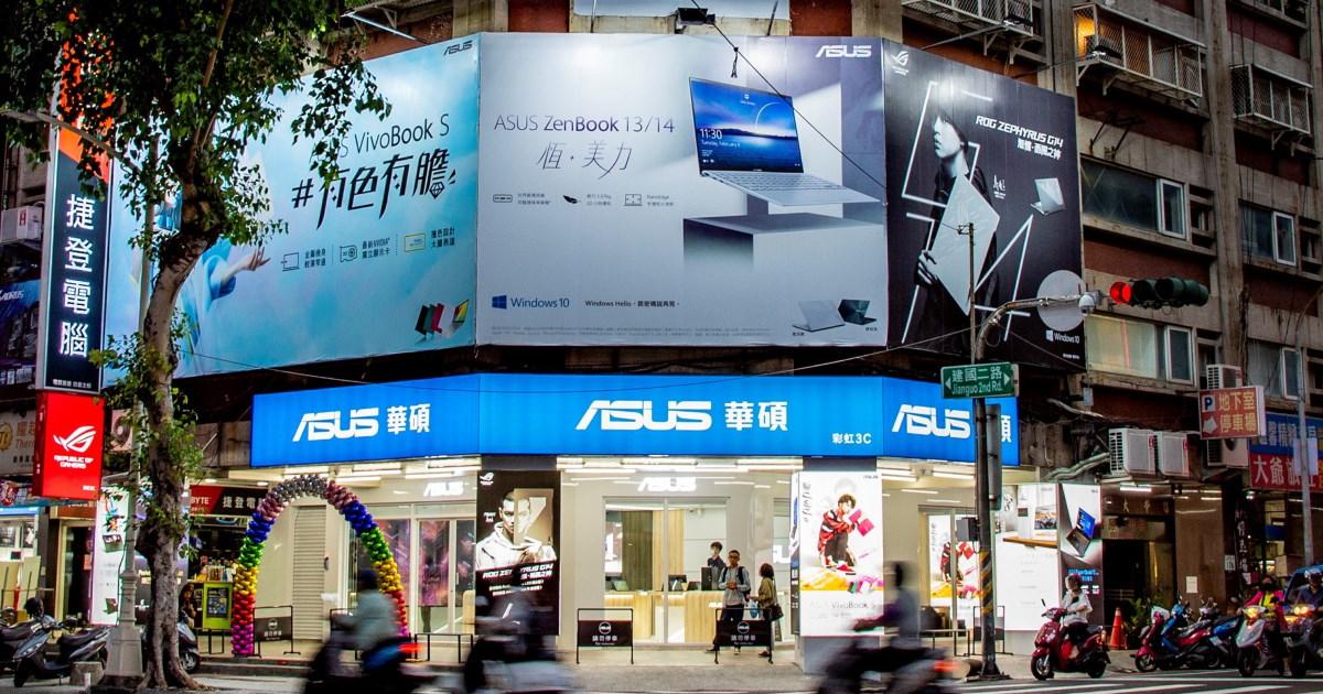 ASUS 高雄站前旗艦店盛大開幕。
