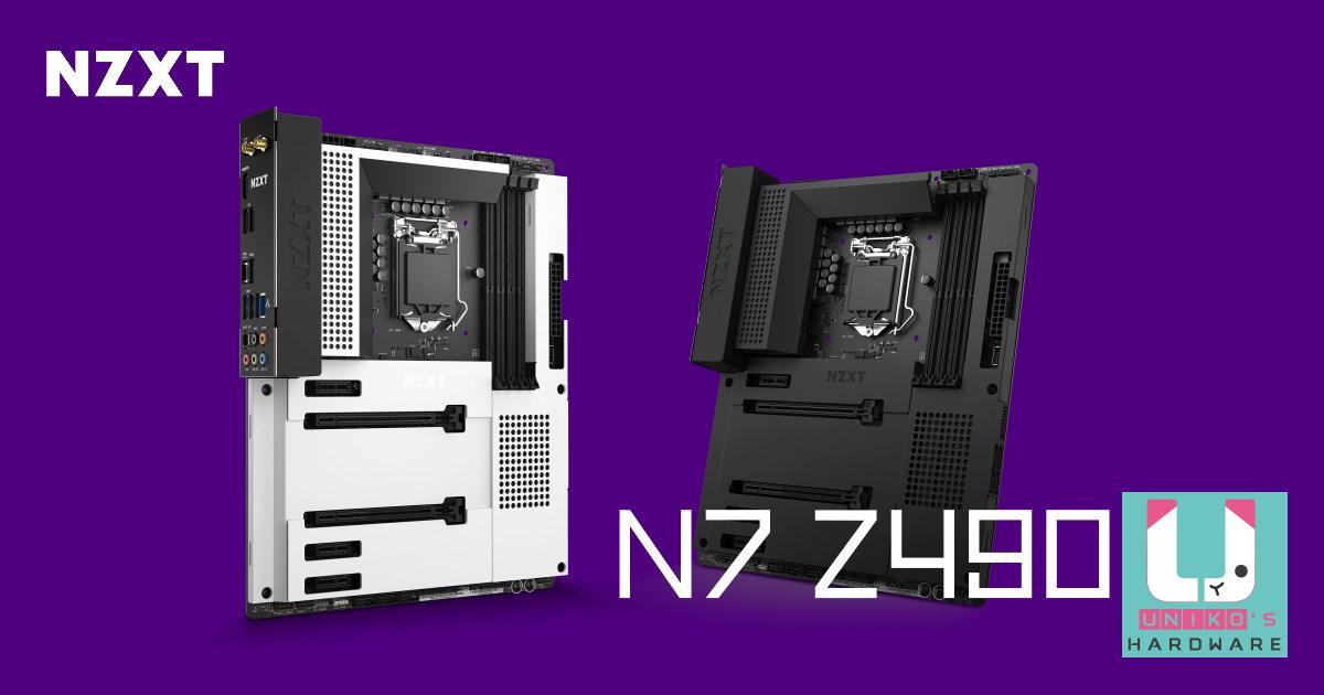 Built for builders! NZXT 推出新款 N7 Z490 ATX 主機板。