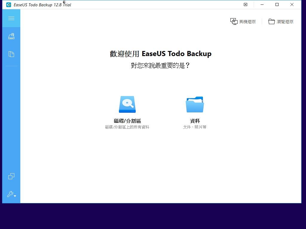在 EaseUS Todo Backup 的 PE 系統中,可以進行磁碟/分割區與資料的備份還原操作,只是功能會比 WIndows 中少一點。