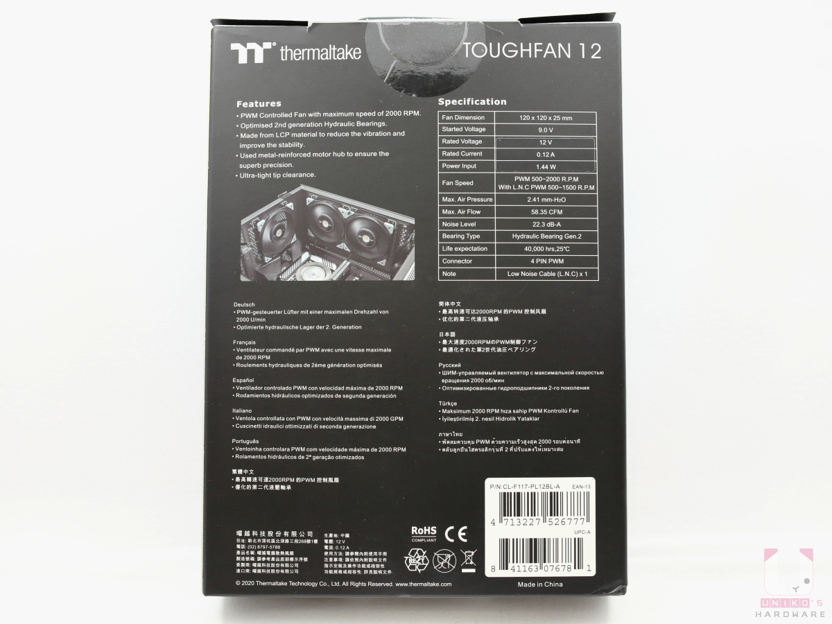 包裝盒背面是產品規格。