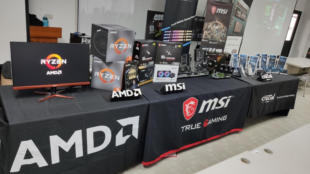 AMD、微星、美光聯合活動。