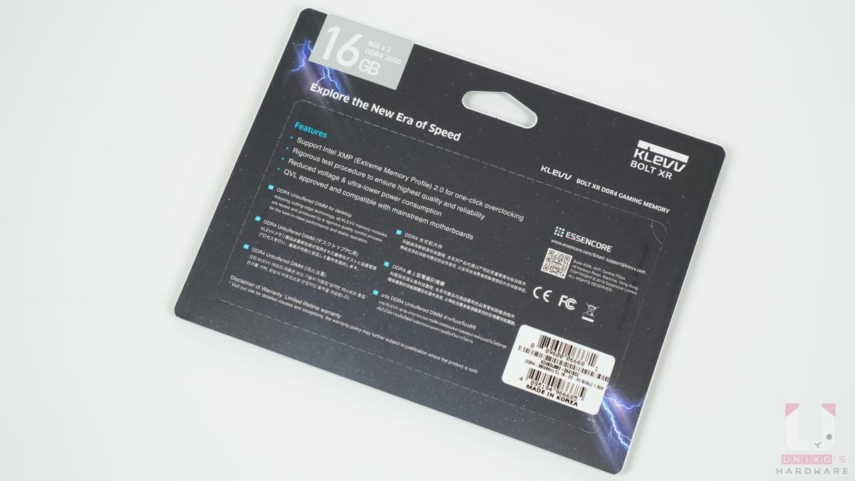 一次性包裝設計,確保你買到全新未拆封的記憶體。