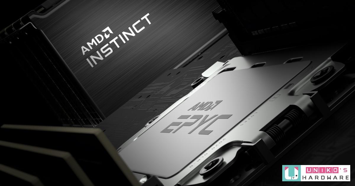 AMD EPYC 處理器搭配 Instinct MI100 加速器,為效能運算賦予全新定義