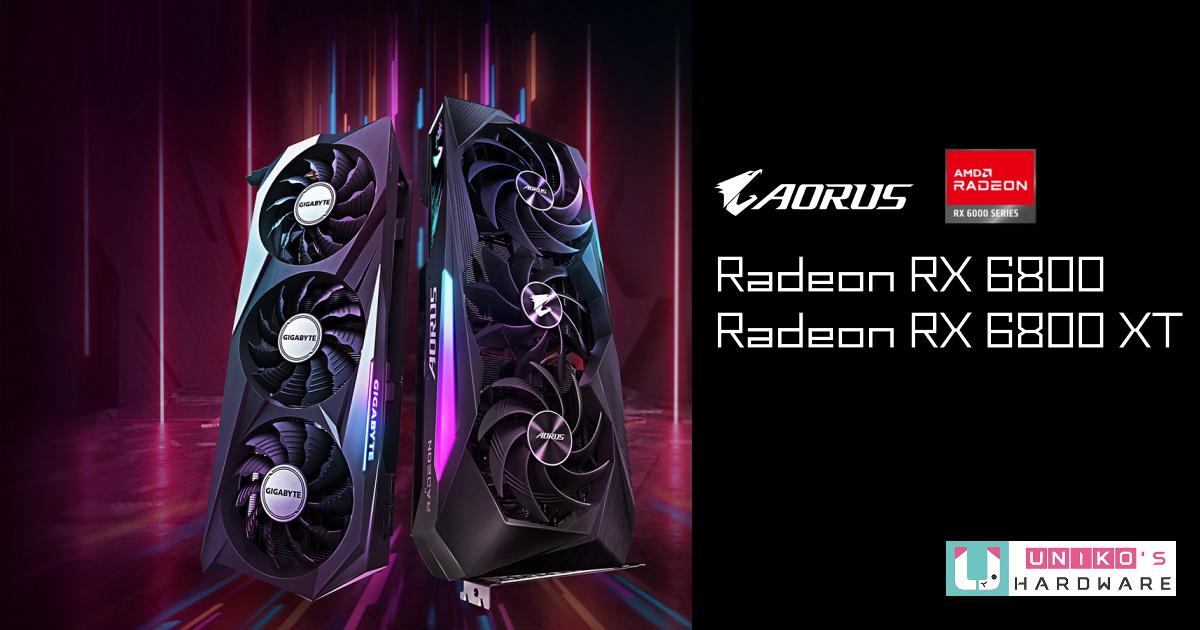 Gigabyte 技嘉推出五款 Radeon RX 6800 及 RX 6800XT 顯卡。