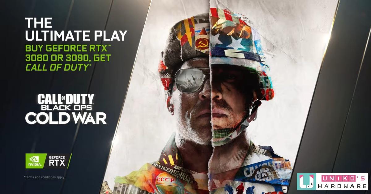 NVIDIA DLSS 技術全面加速四款遊戲,決勝時刻:黑色行動冷戰領銜推出